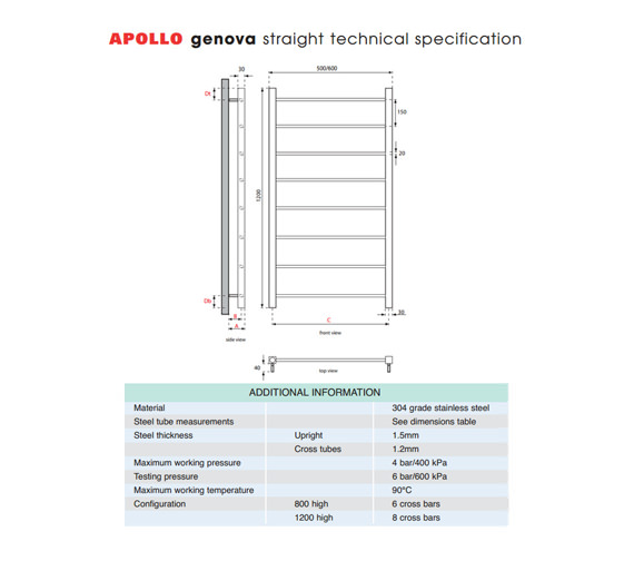 Image 2 of Apollo Genova Brushed Stainless Steel Towel Rail 600 x 1200mm